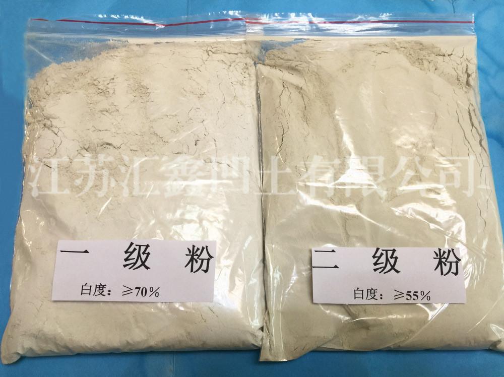 关于凹凸棒土粉产品的特点介绍